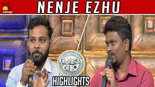 Nenje Ezhu - Highlights | Kalaignar TV