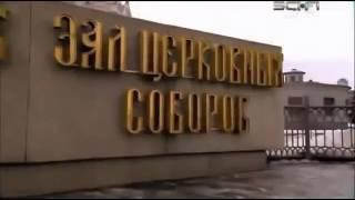 Док фильм Сталинские подземелья совершенно секретно mp4