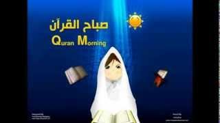 Buniyal Islam Ala Khamsin