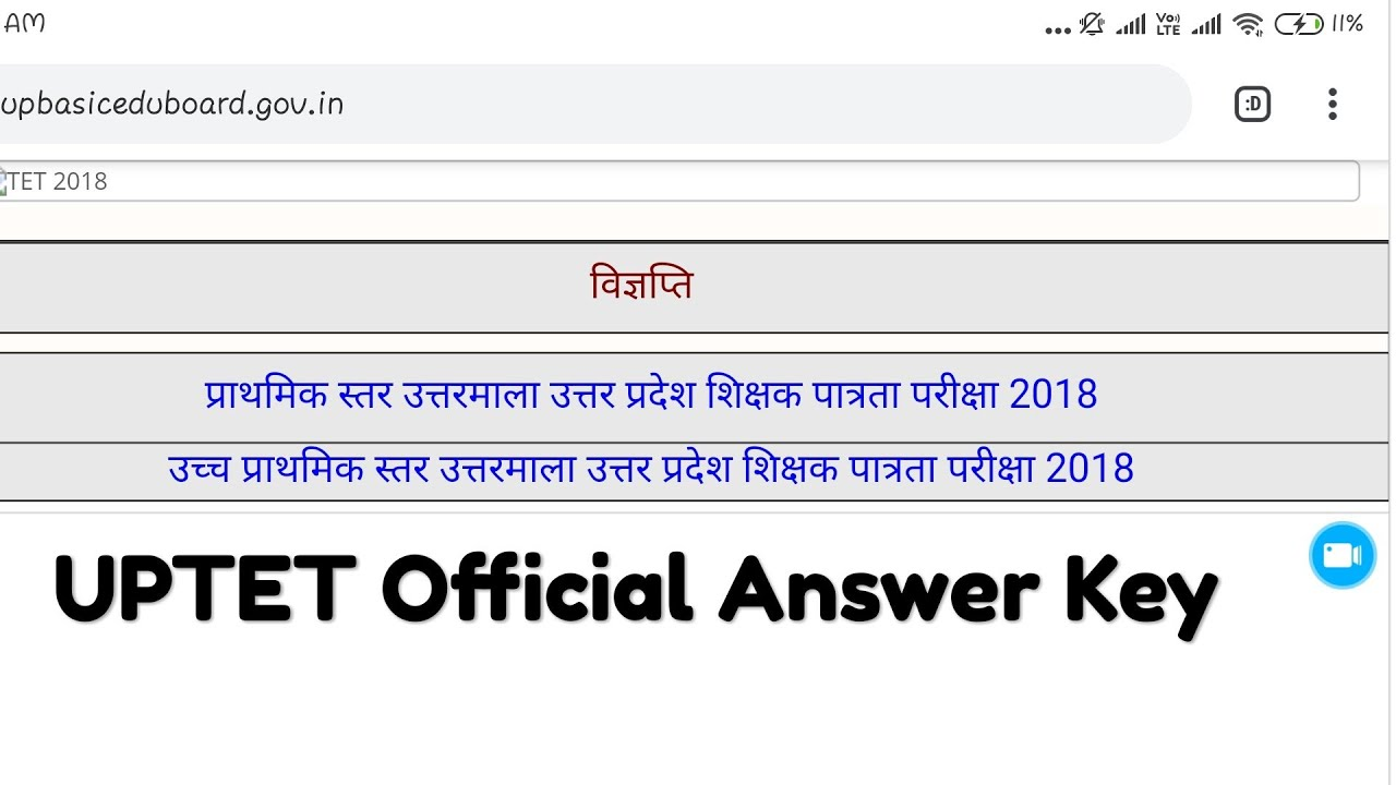 uptet answer key 2018 primary level download