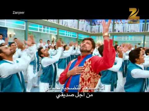 اغنية الاصدقاء من فلم zanjeer Khochey Pathan Ki Zubaan