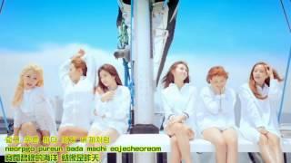 Apink - Remember (韓/中/羅馬拼音)