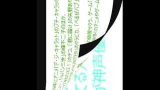 杉田智和 中村悠一・下野紘・沢城みゆきが出演しているゲームを実況 杉...