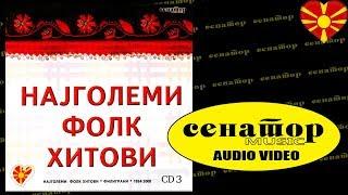 Tatjana Lazarevska - Kje bidam nevesta - (Filigrani 1994-2008) - Senator Music Bitola