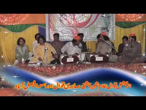 Ghulam shabbir nusrat chishti sabri qawal darbar e a liyah syed masoom baqi shah kazmi