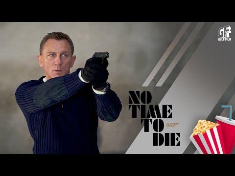 No Time To Die (Daniel Craig, Rami Malek) - First Trailer