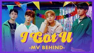 LUCY - I Got U MV 비하인드 / ENG sub