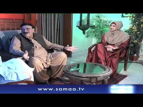 Sheikh Rasheed | Noor Bukhari | Eid ka Samaa | SAMAA TV | 23 Aug 2018