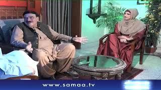 Sheikh Rasheed   Noor Bukhari   Eid ka Samaa   SAMAA TV   23 Aug 2018