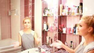 Что в моей ванной? ХРАНЕНИЕ КОСМЕТИКИ и бытовых изделий