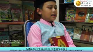 Hafalan Al-Qur'an Santri Al-Hilal 2017 Video