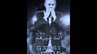 عيون القلب + شيء غريب حفلة سيدني George Wassouf 2005