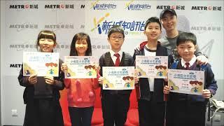 Publication Date: 2019-08-19 | Video Title: 5   遊子吟   聖方濟各英文小學   高小組