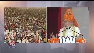 PM Modi Campaigns In Haryana : PM Modi Claims Opposition Is Disintegrating  Telugu News