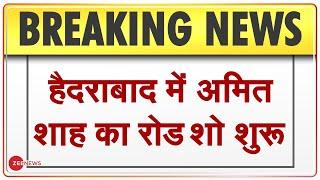 Breaking News: Hyderabad में Amit Shah का Road Show शुरू, कार्यकर्ताओं की उमड़ी भीड़ | Hindi News