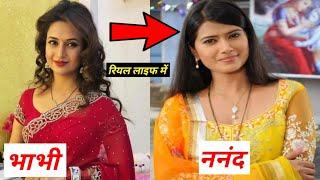 टीवी इंडस्ट्री की रियल लाइफ ननंद भाभी की जोड़ी।tv stars real life sister in laws jodi.divyanka