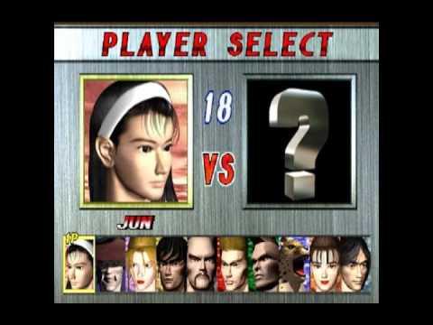 Tekken 2 Music - Player Select - YouTube