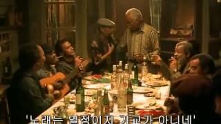 Salsa OST - El Son Hay Que Llevarlo En El Corazon