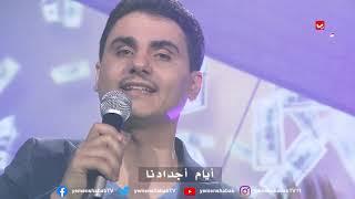 اغنية ياليالي النسخة المطورة مع محمد الربع | ياريالي ياريالي | عاكس خط
