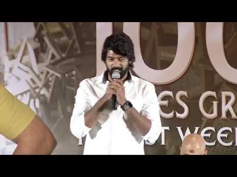 Naveen Chandra Speech Aravindha Sametha Success Press Meet - Jr. NTR |  Trivikram | Thaman S