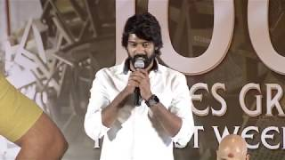 Naveen Chandra Speech Aravindha Sametha Success Press Meet Jr. NTR | Trivikram | Thaman S