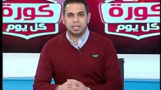 كورة كل يوم | شاهد ماذا قال كريم حسن شحاتة عن هدف مصطفى فتحي وعبد الله السعيد
