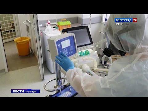 В Волгоград поступило новое оборудование для лечения больных коронавирусом