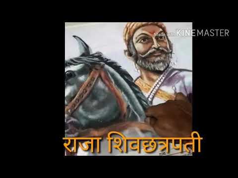 Rangoli Art Raja Shiv chatrapati 2019 Dev Hire