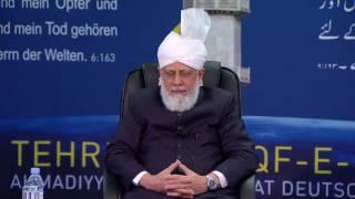 Ghulshan-e-WaqfeNau Germany 2015 - 31.05.2015