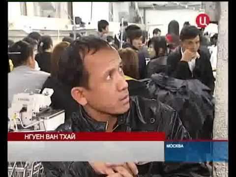 Брендовая одежда из подвалов бывшей типографии Новости ТВ Центр Официальный сайт телекомпании