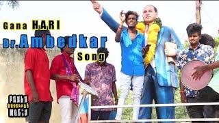Dr.B. R. Ambedkar Birthday Song | Pallavaram Gana Hari | PBM