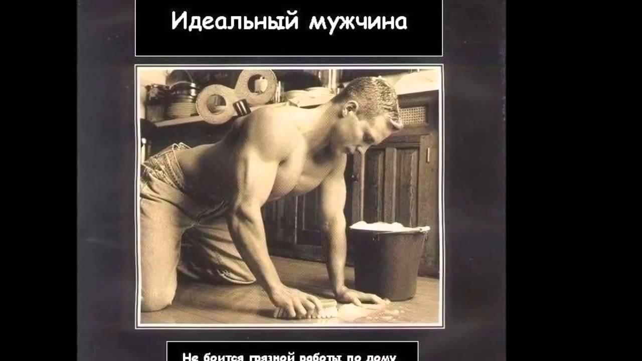 Учебник для мужчин новоселов олег