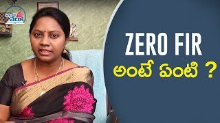 What Is Zero FIR in Indian Law? | When Can Police Register Zero FIR? | Advocate Ramya
