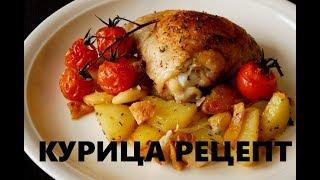 """Курица Под картофельной """"Шубкой"""". Обед Выходного Дня"""