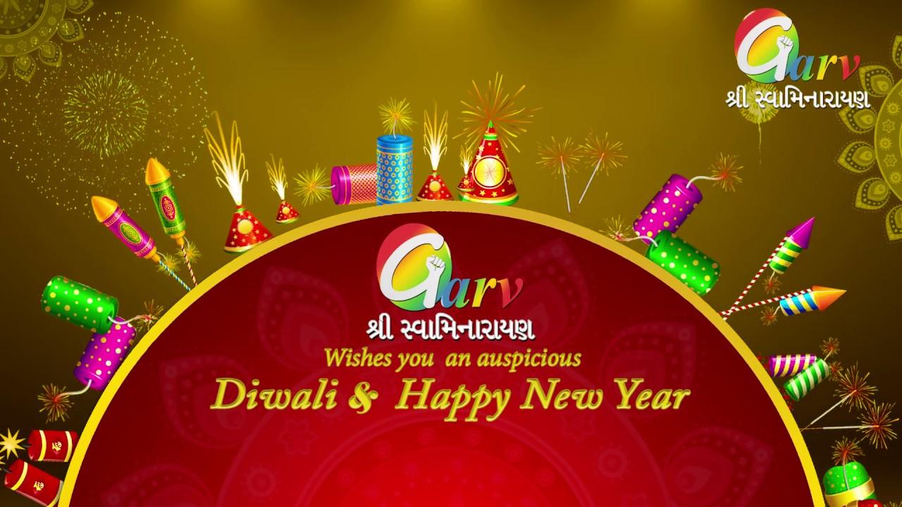 Happy New Year Mahant Swami 60