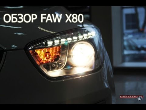 Обзор китайского паркетника FAW Besturn X80 - YouTube