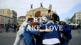 [KPOP IN PUBLIC CHALLENGE] BTS (방탄소년단) - FAKE LOVE (Rock ver) Dance Cover by EXACT from Ukraine,Lviv