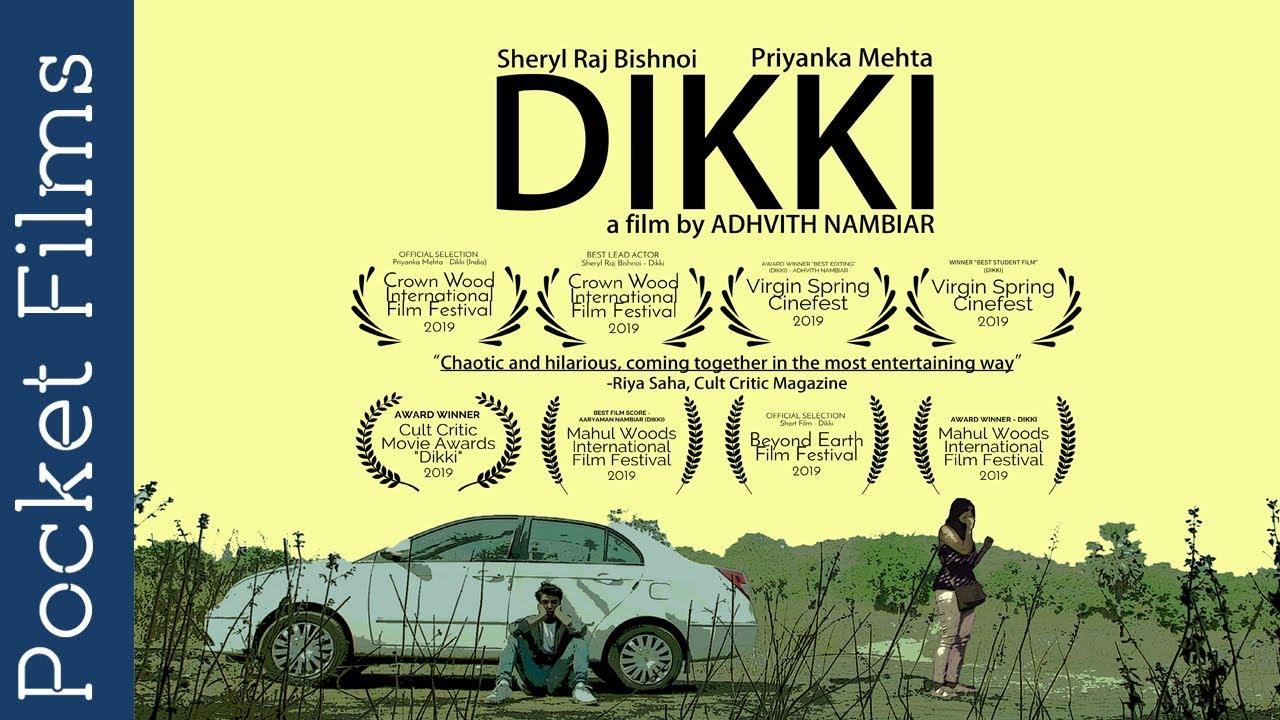 Dikki - English Short Film | The Surprise in the trunk
