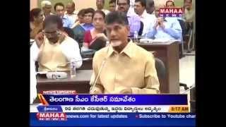 Chandrababu Video Conference Meeting About AP Capital Formation-Mahaa Telugu News