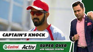 KL RAHUL, take a BOW!   Punjab CRUSH Bengaluru   Castrol Activ Super Over with Aakash Chopra