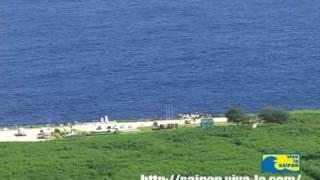 サイパン saipan観光スポット スーサイドクリフ Suicide Cliff