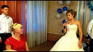 Невеста благодарит родителей и жениха на свадьбе