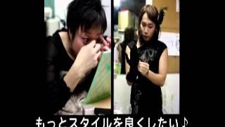 作詞 槙尾ユウスケ 作曲・編曲 手賀沼ジュン 歌 女装ライブメンバー+α.