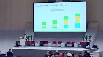 IoT - Цифровая экономика промышленных предприятий