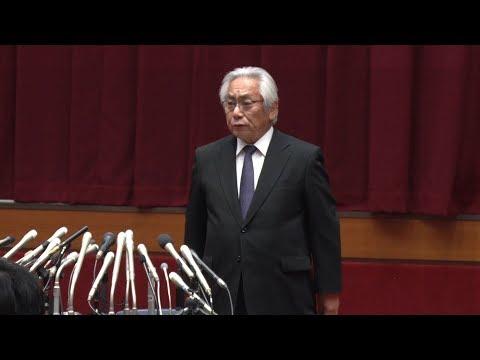 日大の大塚学長が会見、一連の大学側対応を謝罪
