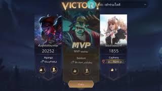 rov nami fight round-6