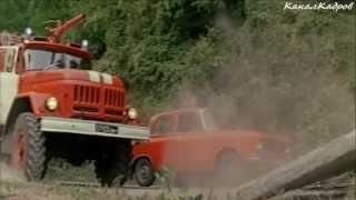 """ЗиЛ-130, ЗиЛ-131, пожарные из к/ф """"Тревожное воскресенье"""" (1983)."""