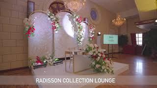 Radisson Collection Lounge: мини-палаццо с террасой для царственной свадьбы