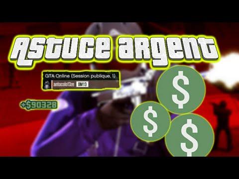 ASTUCE ARGENT GTA 5 ONLINE 1.43  ÊTRE SEUL EN SESSION PUBLIC