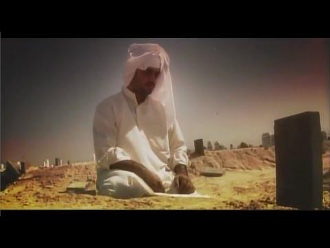 Каждая душа вкусит смерть (трогательно)  Шейх Хамис аз-Захрани [HD]